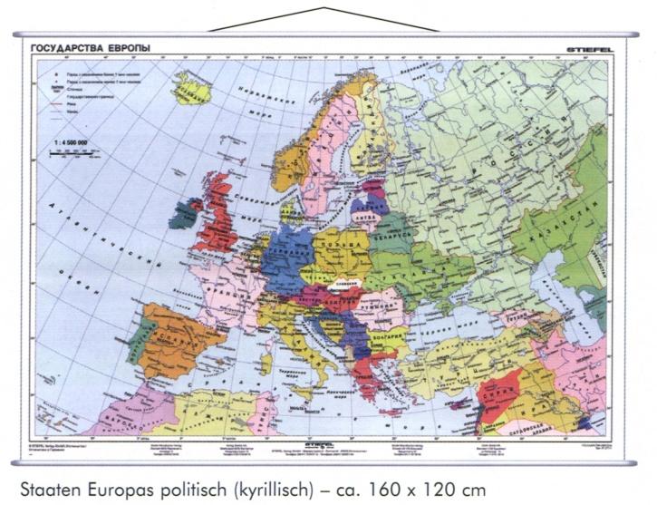 Wandkarte Staaten Europas, politisch, kyrillische Beschriftung,