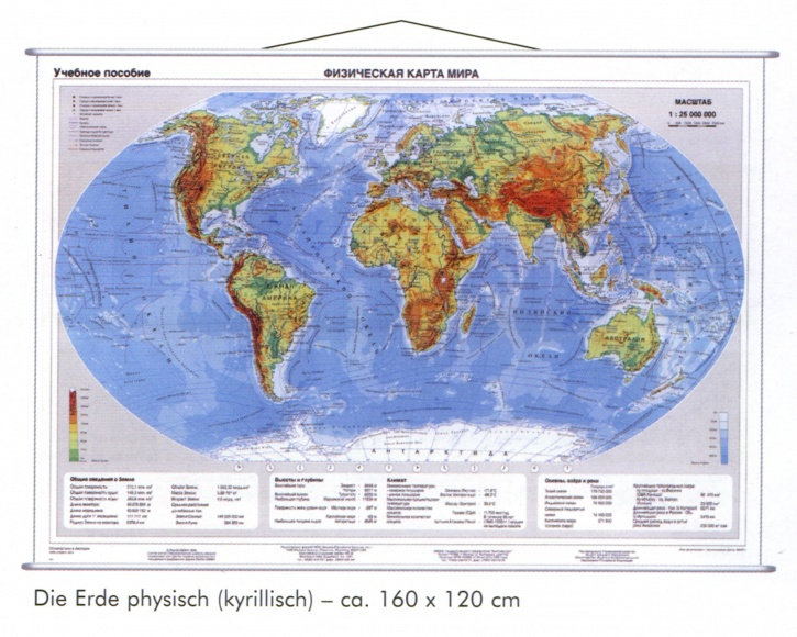 Wandkarte Die Erde, physisch, kyrillische Beschriftung, 160x120